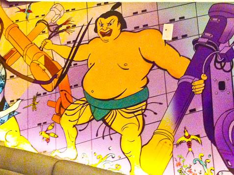 Yotel Hotel: Sumo